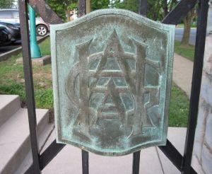 Gate metal plaque